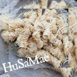 HuSaMae Allume-feu Ecologiques professionnels en laine de bois et cire, Briquet environ 32 pièces de la marque HuSaMae image 1 produit