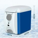 LIQICAI 7.5L Glacière Électrique Portable Sangle de transport Voiture et maison Mini réfrigérateur Chaleur/12V DC (voiture)/220V AC (maison)/36W, Accueillir 330 ml * 9boîtes (taille : For Car+Home) de la marque LIQICAI-BINTONG image 1 produit