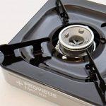 Proweltek-Providus PROWELTEK Réchaud à Gaz portable 1 Feu avec Mallette 2200 W de la marque Proweltek-Providus image 4 produit